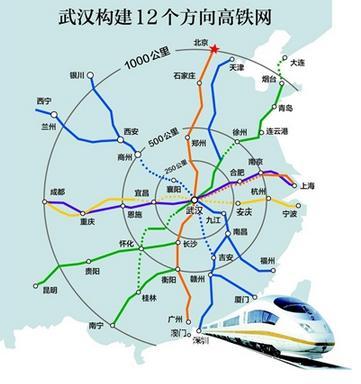 郑州至南宁高铁