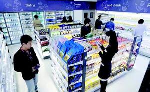 武汉年底将有无人超市