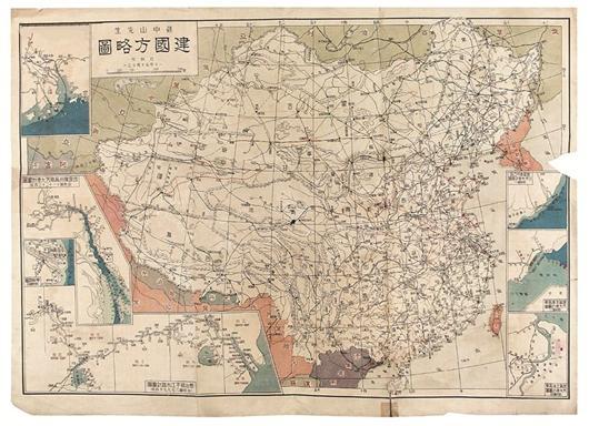 海外辛亥藏品《清国大地图》
