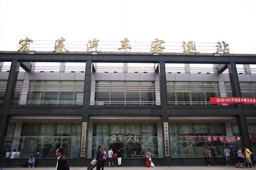 武汉集成电路设计