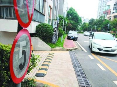 车速不减 学校和小区限速警示标识牌形同虚设