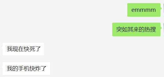 """""""本科不努力,毕业成专科"""" 华中科技大学试行"""