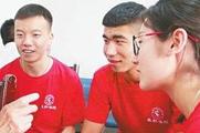 武汉选聘党员大学生当社区管家 首批355人到岗