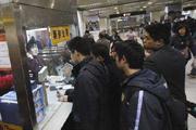 21日起武汉地铁开放单程票退票业务 仅限当日当站办理