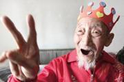 福利!武汉居民养老金再涨45元 10月底前发放到位