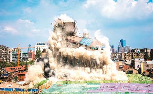 十几秒!武汉一栋11层居民楼整体爆破