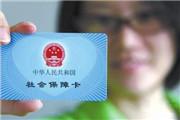 凭武汉社保卡可办车检坐地铁 三代卡能办理31个部门业务