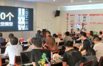 第三届洪山・嗅钛创新创业大赛训练营正式开营