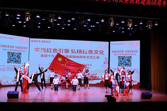 出:器乐合奏《飞驰天路.没有共产党就没有新中国》大气开场,诗朗