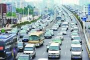 武汉交警发布十一交通预警 给出去往机场、东湖和黄陂出行攻略