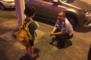 警察蜀黍的套路,武汉这位9岁小女孩根本无法抵抗