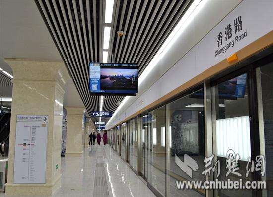 """图6,武汉地铁地质""""百慕大""""工程,已投入使用的最大三线换乘地铁站——"""
