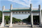 中国最好学科排名出炉 湖北4所高校7个专业上榜