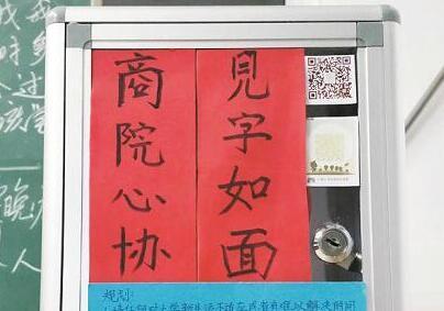 """武汉高校版""""解忧杂货店""""开张 学长们争当心灵导师"""