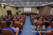 武昌工学院师生收看十九大开幕会 入耳入心学以致用