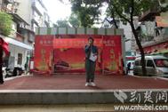 武汉徐家棚街举办社区互助志愿者招募和启动仪式