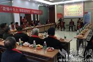"""武汉市武泰闸社区开展""""红色家园 共聚重阳""""文艺汇演"""