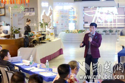 3个电商及移动互联网项目入围武汉2017创业星光大道总决赛