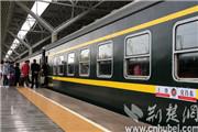 宜昌至上饶首开旅游专列 400名游客奔赴最美乡村赏秋