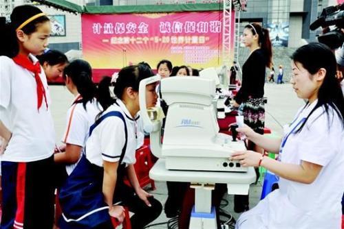 武汉发布全国首个定配眼镜团体标准 比国标更严格