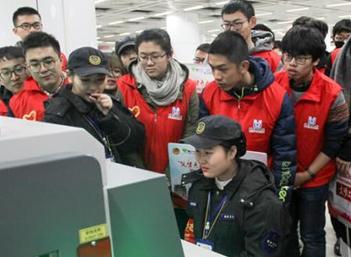 武汉邀请近千大学生探秘地铁之美 助推留汉工程