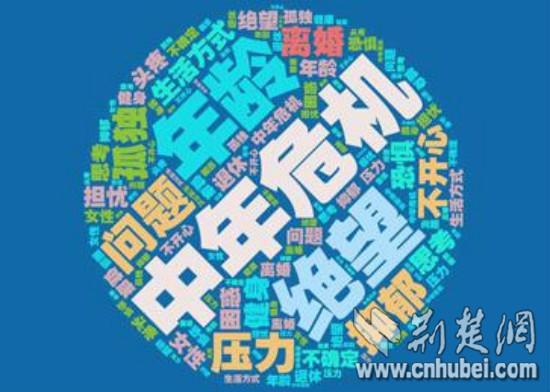 QQjietu20171222120611_meitu_3.jpg