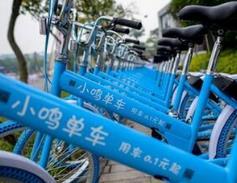 全国首例共享单车公益诉讼案:小鸣单车经营者被判退押金