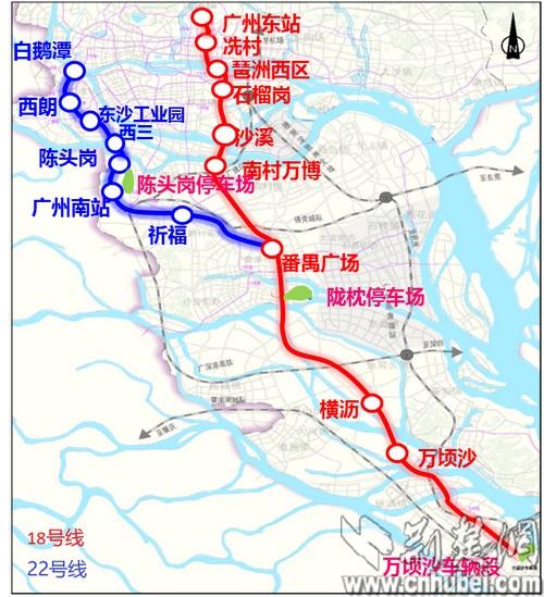 图14、广州地铁18号线、22号线平面布置图.jpg